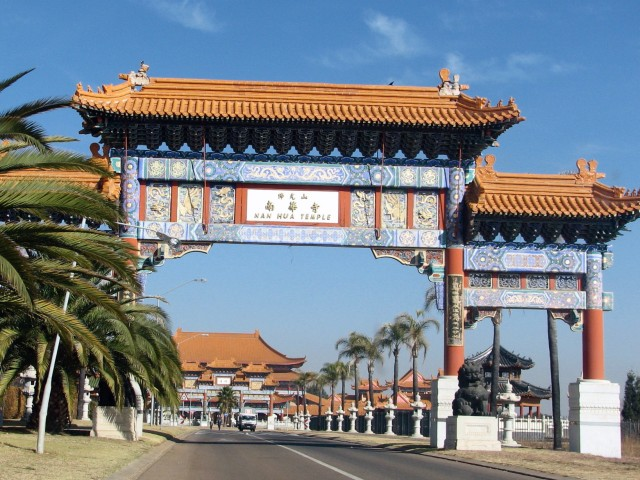 An African Buddhist Temple