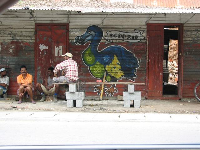 A Mauritian Street Scene